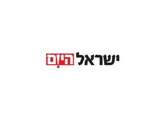 פרסום כתבה בישראל היום
